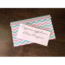 Карточка с поздравлением
