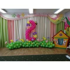 Детский сад 8марта