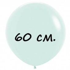 Воздушный шар 60 см мятный