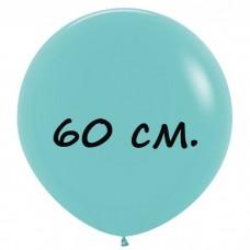 Воздушный шар 60 см морской