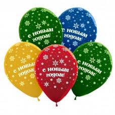 """Воздушные шары """"С Новым Годом"""" металл"""