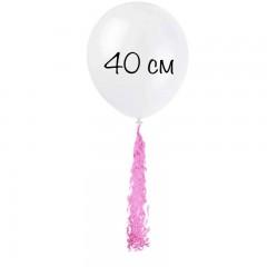 Воздушный шар белый с хвостом