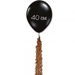 Воздушный шар 40 см с хвостом