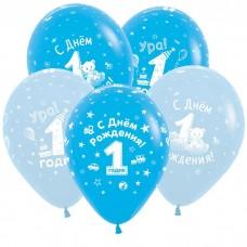 """Воздушные шары  """"С Днем Рождения"""" 1 годик мальчик"""