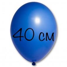 "Воздушный шар без рисунка ""Синий"" 40 см"