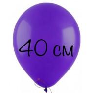 """Воздушный шар без рисунка """"Сиреневый"""" 40 см"""