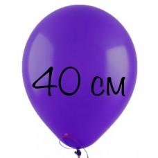 """Воздушный шар без рисунка """"Сиреневый"""" крупный"""