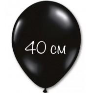 """Воздушный шар без рисунка """"Черный"""" 40 см"""