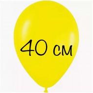 "Воздушный шар без рисунка ""Желтый"" крупный"