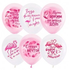"""Воздушные шары  """"Фламинго"""" пожелания"""