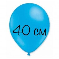 """Воздушный шар без рисунка """"Голубой"""" 40 см"""