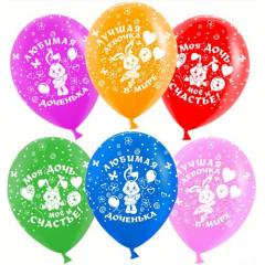 """Воздушные шары  """"Любимая доченька"""""""