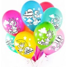 """Воздушные шары  """"С днем рождения"""" единорог"""