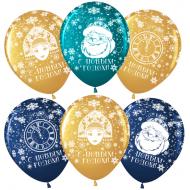"""Воздушные шары """"С Новым Годом"""" куранты"""
