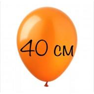 """Воздушный шар без рисунка """"Оранжевый"""" 40 см"""