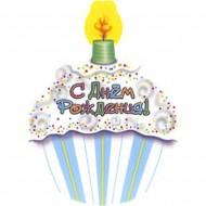 """Фольгированный шар """"Кекс с днем рождения"""""""