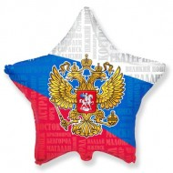 "Звезда ""Россия"""