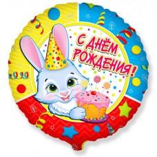 """Круг """"День рождения"""" зайчик"""