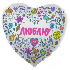 """Сердце """"Люблю"""" весна"""