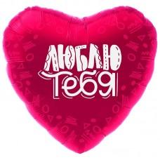 """Сердце """"Люблю тебя"""" узор"""