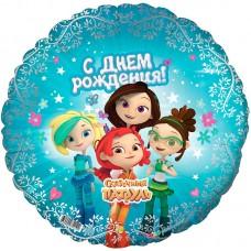 """Круг """"Сказочный патруль""""  С днем рождения"""