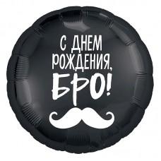 """Круг """"С днем рождения,Бро"""""""