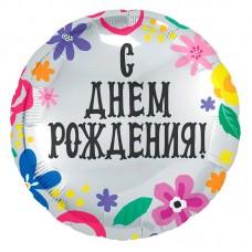 """Круг """"День рождения"""" цветы"""
