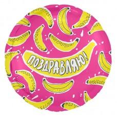 "Круг ""Поздравляю"" бананы"