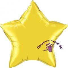 Звезда фольгированная золото 75 см.