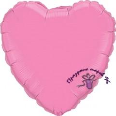 Сердце фольгированное розовое 75 см.