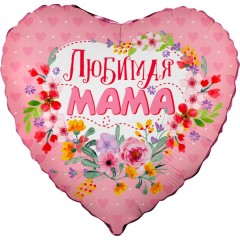 "Сердце ""Любимая мама"""