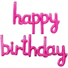 """Надпись """"Happy Birthday"""" фуксия"""