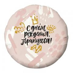 """Круг """"День рождения,принцесса"""" корона"""