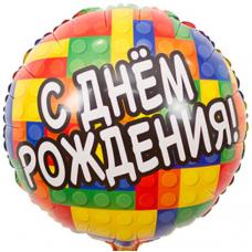 """Круг """" С днем рождения"""" конструктор"""