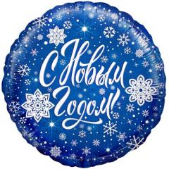 """Круг """" С Новым Годом"""" снежинки"""