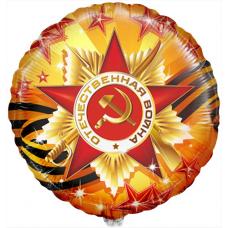 """Круг """"9 мая"""""""