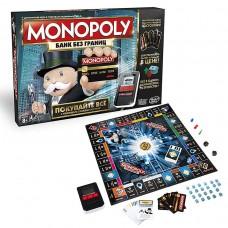 Игра Monopoly Банк без границ