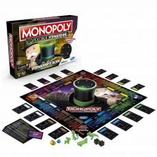 Игра Monopoly Голосовое управление
