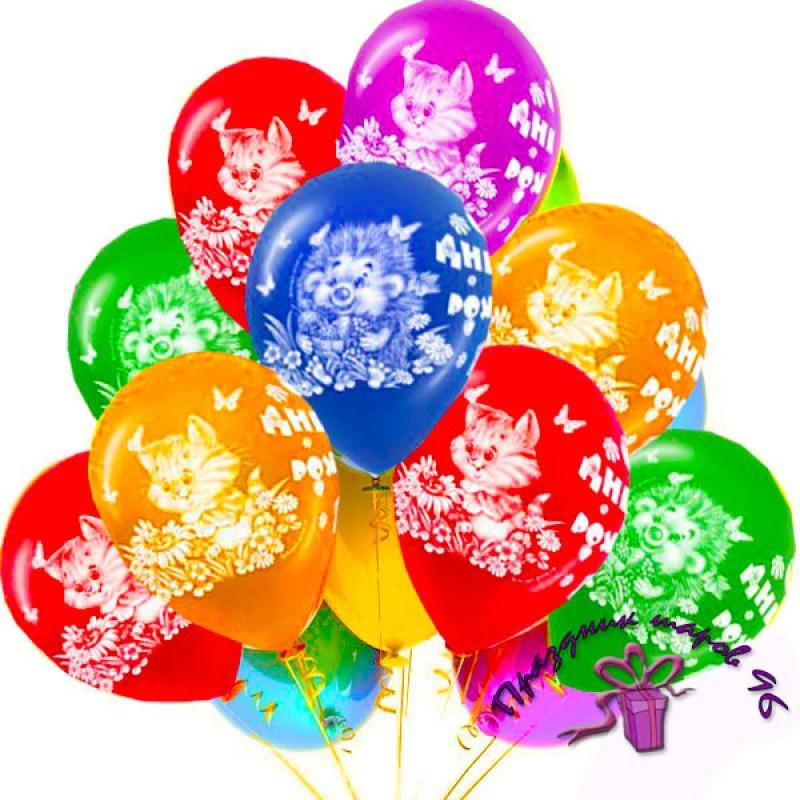 открытка днем рождения шарики воздушные из цветной обманешь комментируют гору