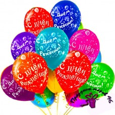 """Воздушные шары  """"С Днем Рождения"""""""
